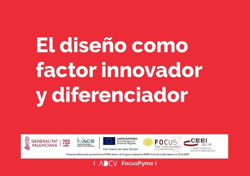 El diseño como factor innovador y diferenciador